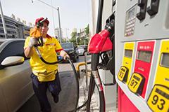 成品油价年内两连涨