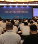 【签约】第十二届深圳文博会首日甘肃签约金额617亿元