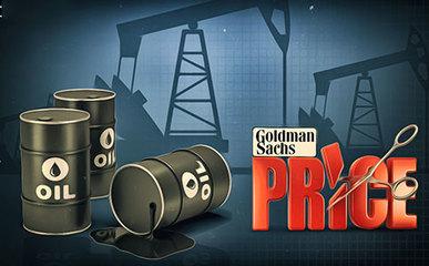 高盛称原油即将供不应求 油价创6个月新高