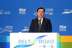 张德江在港发表演讲