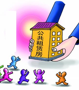 【公租房】兰州市2016年公租房保障资格申请启动