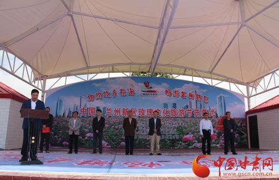 意彩龙虎和新区第二届玫瑰文明旅游节开幕 18项文明运动等你来(图)
