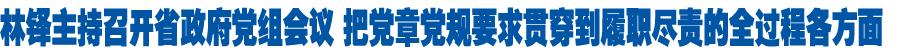 中国甘肃网6月7日要闻回顾