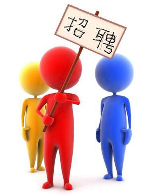 【招聘】兰州城关区招聘100名编制外临时专任教师
