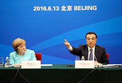 李克强与默克尔共同出席第八届中德经济技术合作论坛