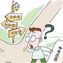 【招生】甘肃省教育厅下达今年高中阶段招生计划