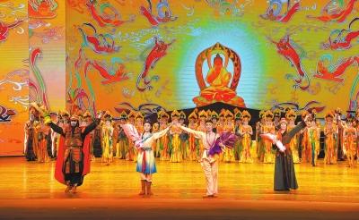 第六届敦煌行旅游节开幕式上《大梦敦煌》激情上演