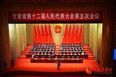 """规划纲要绘出甘肃省""""十三五""""发展蓝图"""