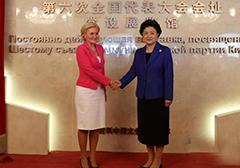 中共六大会址常设展览馆建成仪式在莫斯科举行