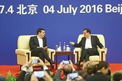 李克强同希腊总理共同出席中国-希腊海洋合作论坛
