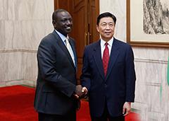 李源潮会见肯尼亚副总统鲁托