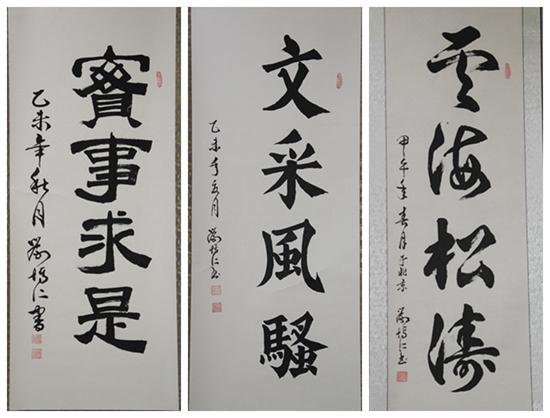 刘博仁墨艺情 书法作品欣赏