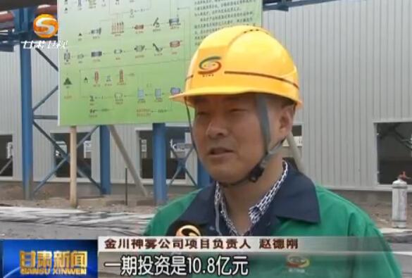 甘肃:循环经济赢得增利空间