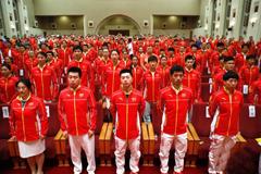 里约奥运会中国代表团成立
