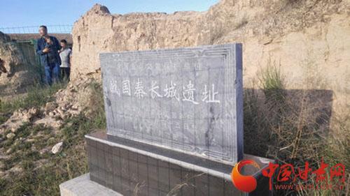 第十次玉帛之路文化考察行丨夕阳秦长城(图)