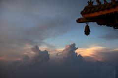 河南老君山天空现幻美云朵