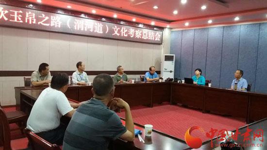 第十次玉帛之路文化考察|25日在秦安举行总结会  专家学者声称收获满满(图)