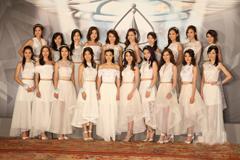 2016香港小姐20强诞生 公主裙亮相拼颜值