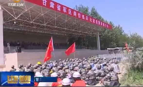 省党政军领导参加军事日活动 王三运讲话 冯健身等参加