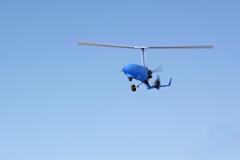 中国新型无人自转旋翼机成功全自主试飞