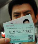 【出行】甘肃省近期将启动道路旅客身份实名查验工作