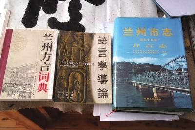 汉字和汉语是宝贵的文化载体——访语言文字学家张文轩