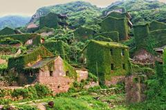 中国最美无人村