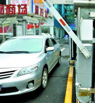 【管理】甘肃出台管理办法 鼓励企事业免收停车费