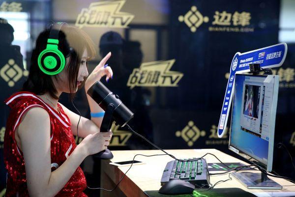 日媒:中国宅男崛起催生娱乐消费三大关键词