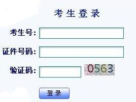 甘肃省普通高校招生录取本科三批共录取考生20696人