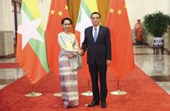 李克强举行仪式欢迎缅甸国务资政昂山素季