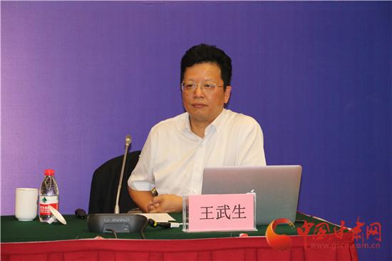 兰州科天健康科技股份有限公司技术带头人 王武生教授