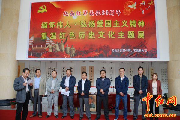 宕昌县举办重温红色历史文化主题展(组图)