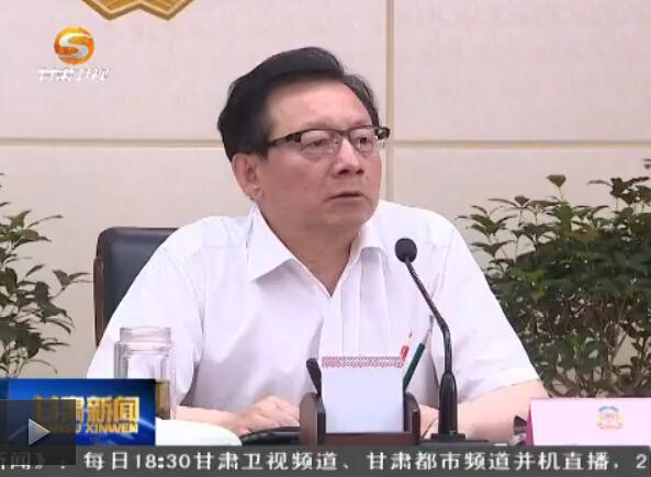 省政协月协商座谈会为传承弘扬伏羲文化建言 冯健身出席并讲话