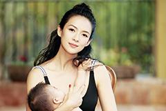 章子怡拍封面大片 大展幸福生活母性光辉