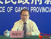 中医药文化和健康产业国际论坛新闻发布会