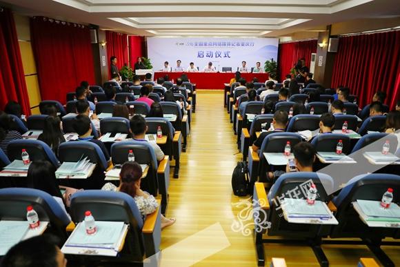 2016全国重点网络媒体记者重庆行启动 首站聚焦九龙坡