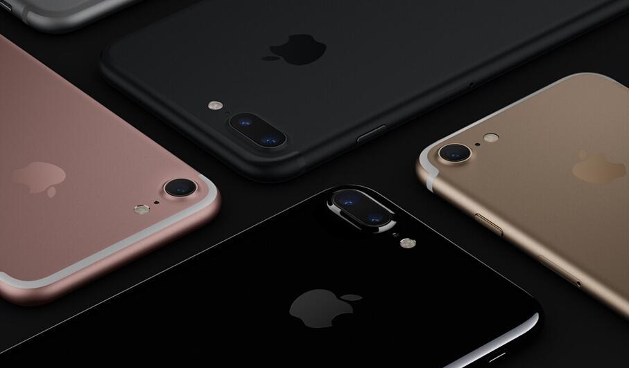 苹果公司推出最新款手机iPhone7
