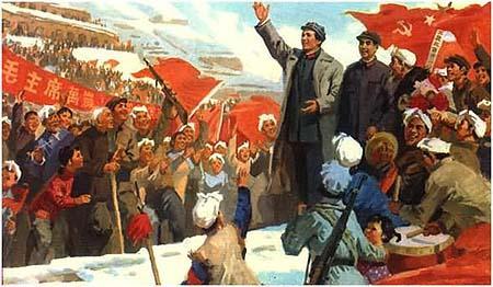 【陕西】吴起镇会师:红一方面军与陕北红军胜利会师
