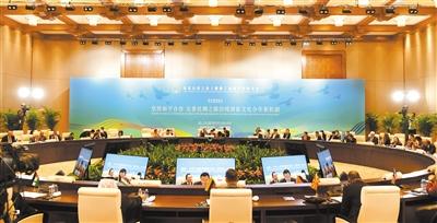 【敦煌文博会】部长圆桌会议召开 5个分论坛和4个专项论坛同时举行