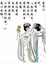重阳节各地特色习俗