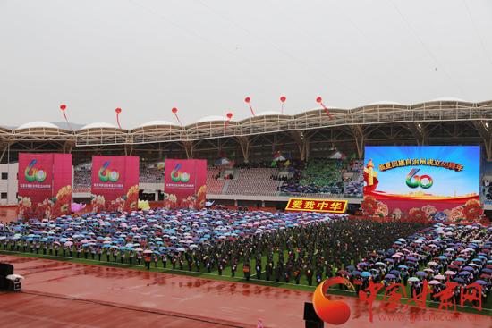 临夏回族自治州成立60周年庆祝活动隆重举行 李昌平王三运林铎出席(图)