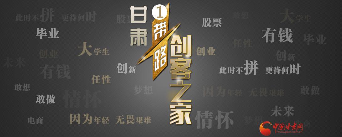 ca88亚洲城文娱手机创客之家