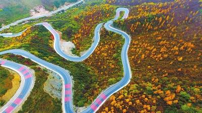 定西渭源县分水岭