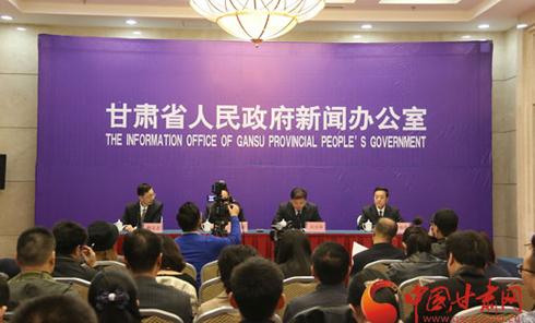 前三季度甘肃省经济运行平稳向好