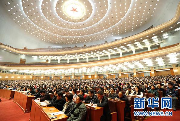 学习贯彻党的十八届六中全会精神中央宣讲团首场报告会在京举行