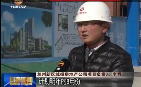 """甘肃:借力项目建设 促进经济""""加速度"""""""