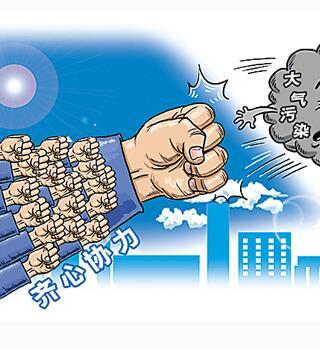 【治污】甘肃:治污不力 市州主要负责人将被约谈