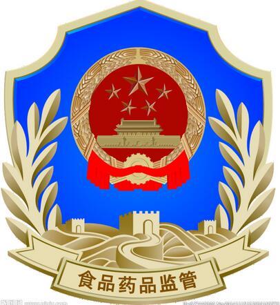 【规划】甘肃省将建设五大支撑体系确保食品药品安全