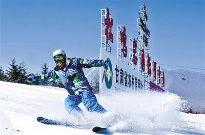 临夏和政县松鸣岩国际滑雪场即将试营业